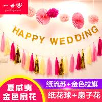 字母拉旗挂旗新房婚房装饰布置用品纸流苏店面结婚婚庆拉花