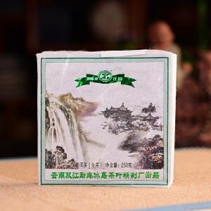 【单片拍】2013年云南普洱茶 精制茶厂 冰中岛 冰岛纯料古树 250克/片