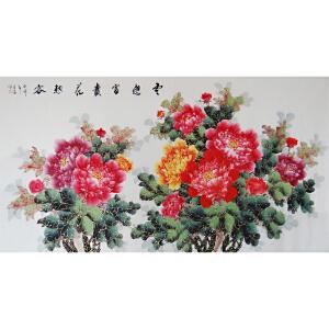 青年画家  王晶  云想富贵花想容六尺