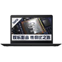 联想(ThinkPad)轻薄系列E470C(20H3A006CD)14英寸笔记本电脑(i5-6200U 8G 256G