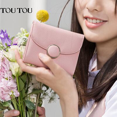 toutou2017夏季迷你短款小钱包韩版小清新3折多卡位中学生零钱包4色可选 多功能钱包