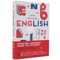 现货 这不是英语:从语言看英美文化差异的**手观察志 台版 Erin Moore ��V