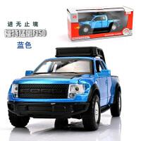合金属汽车模型1:32福特F150猛禽皮卡车运输仿真儿童玩具声光回