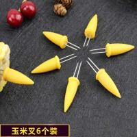 烧烤户外不锈钢玉米叉穿玉米器水果叉子餐具蛋糕点心叉子用品工具