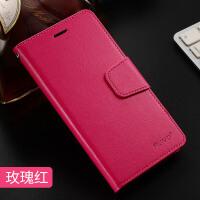 红米s2手机壳 小米S2保护皮套翻盖式硅胶全包软边防摔男女 红米S2【玫瑰红】