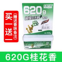 汽车香膏固体车用香水车载香薰车内用品空气清新剂除异味持久淡香SN5275
