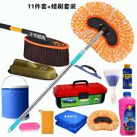 洗车刷子工具长柄伸缩棉软毛擦车拖把用拖把洗车套装组合家用