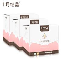 乳贴300片 溢乳垫一次性薄溢乳垫溢奶垫漏奶