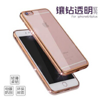 苹果iphone6s手机壳iPhone6 plus硅胶套iphone6s plus手机套苹果6保护壳i6s保护套iph