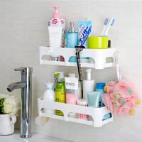 卫生间用品用具收纳架洗手间洗漱台浴室置物架厕所免打孔墙上壁挂 低围栏款 两层