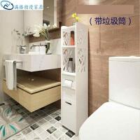 窄柜马桶卫生间垃圾桶空间浴室创意收纳置物架组装夹缝移动乳白色斗柜柜窄客厅柜子厕所