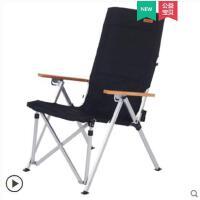 轻便椅子靠背钓鱼椅子凳子野外露营沙滩椅户外折叠椅便携躺椅午休椅