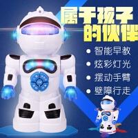 儿童跳舞机器人电动万向早教故事学习机儿童玩具音乐灯 送螺丝刀