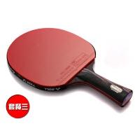乒乓球拍初学直拍横拍红黑纳米碳王单拍pp乒乓底板乒乓球球拍