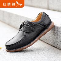 红蜻蜓男鞋新款正品男士青年休闲鞋真皮低帮透气皮鞋子男