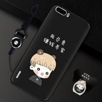 华为荣耀6plus手机壳honor 6pus保护套pe男女tl10软硅胶tl20全包