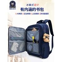 中学生书包男初中生时尚潮流韩版牛津大学高中生双肩包大容量背包