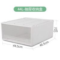 家居生活用品塑料多层收纳柜子宝宝衣柜衣物收纳盒儿童储物箱抽屉式衣服收纳箱 1个 44L 46.5*44.5*21CM