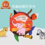 LALABABY/拉拉布书 早教6-12月婴儿书籍0-1-3岁撕不烂可咬 立体尾巴布书