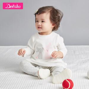 【3折价:62】笛莎婴童宝宝套装2019春季新款萌图贴布绣立体印花针织套装