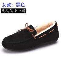 冬季豆豆鞋女加绒2018新款韩版百搭毛毛鞋一脚蹬平跟保暖女棉鞋子
