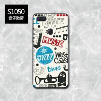 oppo贴纸 R15贴膜卡通膜 手机保护膜 后盖可爱背膜贴纸SN7401 1050 音乐激情