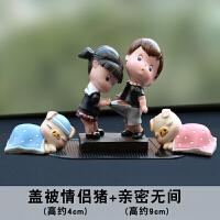 创意卡通汽车摆件车载可爱情侣娃娃摆饰小公仔车内装饰用品 +盖被猪
