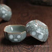 龙泉青瓷陶瓷点彩哥窑点彩四方单杯小茶碗 品茗杯 普洱 功夫茶杯