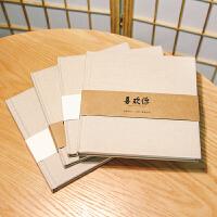 照片书定制相册本diy手工自制情侣纪念册创意生日礼物送男友打印