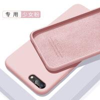 优品iphone6手机壳苹果6s液态硅胶6plus保护套ip7全包ip8防摔8puls软壳7p男女款