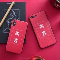 iphone xs max手机壳6s大红创意新年5se带挂绳ip8硅胶套简约苹果7plus外壳x