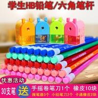 原木hb铅笔带橡皮擦六角小学生儿童写字铅笔文具批发100支装无毒