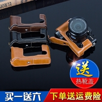 富士微单相机包XT10 XT20 XM1 XA2 XA3XE23XA5XA20皮套复古