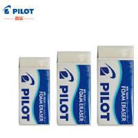 PILOT百乐橡皮擦 ER-F20/F10/F6泡沫橡皮 细屑 干净 集屑 学生橡皮擦
