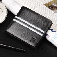 商务男士简约短款钱包 潮流撞色条纹横款钱夹 便携带大容量钱包