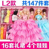 换装洋娃娃套装大礼盒女孩公主儿童玩具别墅城堡长尾芭比翼鸟衣服 47件套 L2款 彩绘美瞳6关节送28件