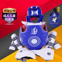户外运动跆拳道护具全套五件套成人儿童比赛加厚套装实战训练
