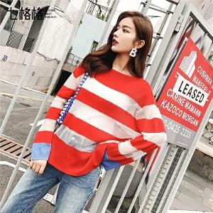 七格格薄款针织衫女装2019新款春季韩版时尚条纹宽松红色毛衣上衣