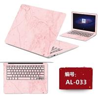 苹果Macbook pro笔记本全套外壳保护贴膜Air11 13 15英寸电脑贴纸