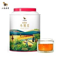 八马茶叶 新会柑皮红茶正山小种小青柑柑红茶小新柑250克