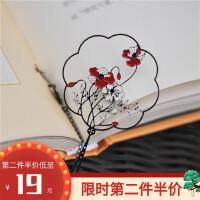 文艺复古金属团扇书签文创小清新中国风古典生日礼物礼品送老外