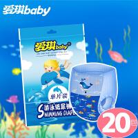 20片独立装 baby宝宝游泳防水纸尿裤婴儿游泳裤游泳馆同款a201