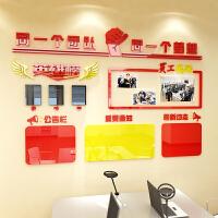 家居生活用品办公室装饰照片墙贴纸员工风采文化墙团队励志立体墙贴公告栏贴画 1912员工天地-红黑