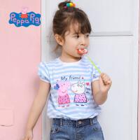 【满100减50】小猪佩奇正版童装女童夏装2018夏季新款全棉短袖条纹印花T恤两色选