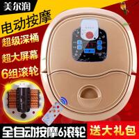 3D足浴盆全自动按摩洗脚盆电动按摩加热足浴器深桶泡脚盆