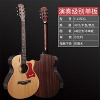?单板木吉他初学者入门吉他民谣吉他40寸41寸男女乐器吉它学生