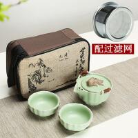 茶壶便携旅行功夫茶具套装 汝窑快客杯一壶一二两杯家用陶瓷