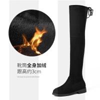 过膝长靴女2018新款冬季韩版粗跟高筒靴显瘦平底长筒靴女靴子SN2224