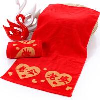 结婚纯棉红毛巾礼盒婚庆回礼陪嫁大红色加厚老公老婆一对 35x75cm