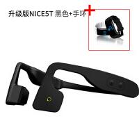 耳机 骨传导蓝牙耳机 无线挂耳式 户外运动跑步骑行蓝牙音乐耳机4.1立体声手机通用 升级版NICE5T